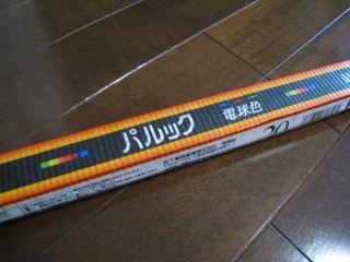 Light080208_05