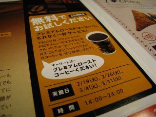 Gourmet080211_01
