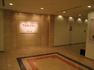 Museum080217_01