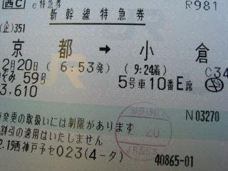 Journey080220_05
