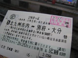Journey080221_05