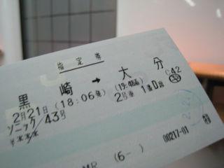 Journey080221_10
