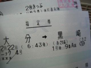 Journey080222_05