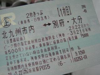 Journey080222_22