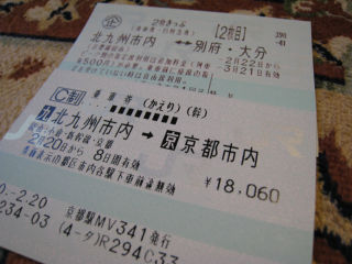 Journey080223_01