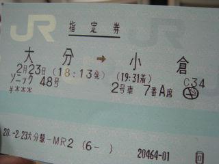 Journey080223_04