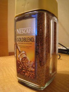 Coffee080224