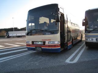 Journey080224_37
