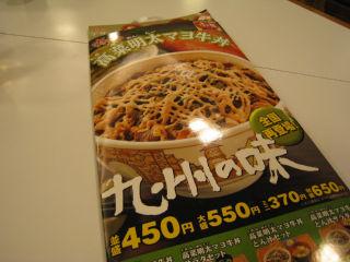 Gourmet080227_04
