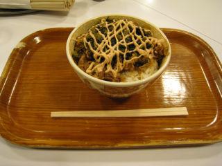 Gourmet080227_05
