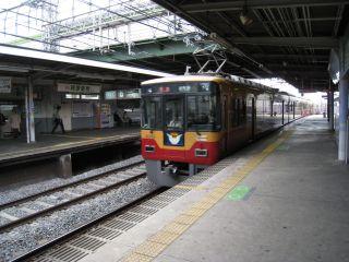 Journey080228_39