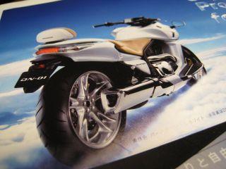 Bike080307_02