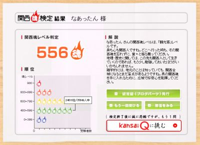 Test080314_02