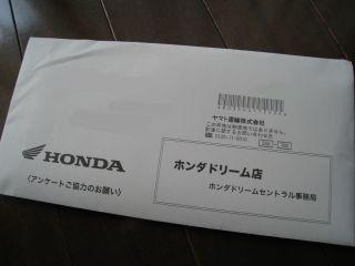 Bike080315