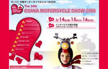 Bike080314
