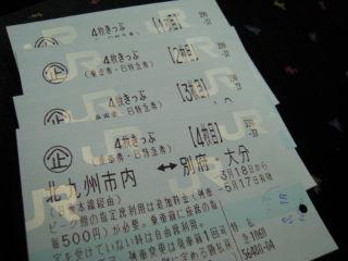 Journey080318_14