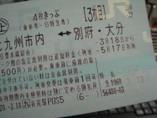 Journey080319_05