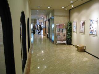 Hotel080320_10
