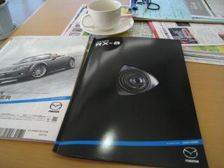 Car080321_09