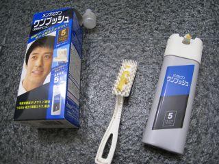 Hair080323_01