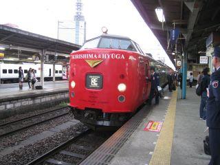 Journey080323_01