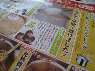 News080326