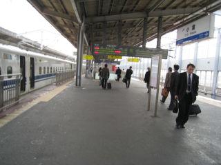 Journey080327_04