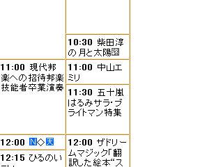 Radio080329_02