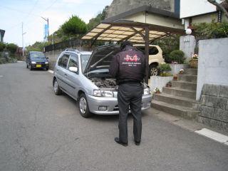 Car080329_05