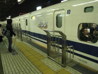 Journey080330_41