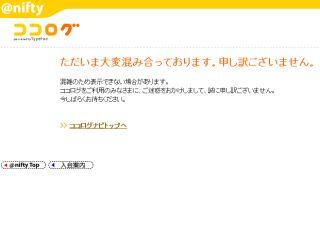 Blog080402