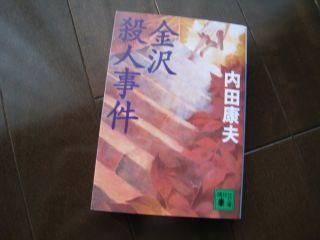Book080408