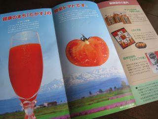 Gourmet080413_10