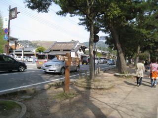Nara080412_23