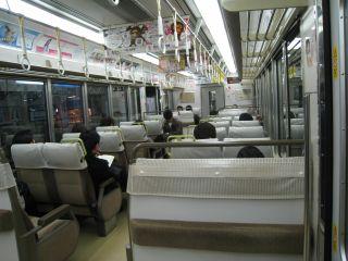 Train080421