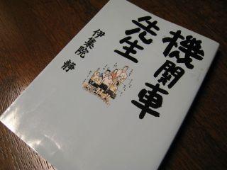 Book080422