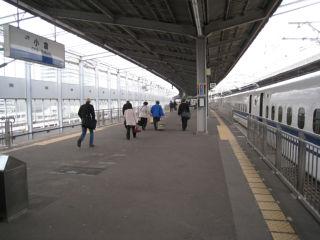 Journey080424_16