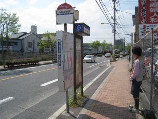 Journey080424_19