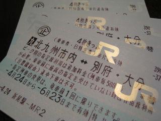 Journey080424_26
