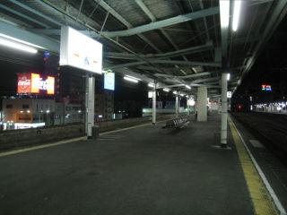 Journey080425_14