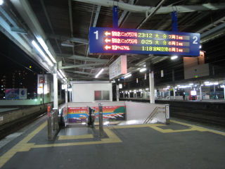 Journey080425_18
