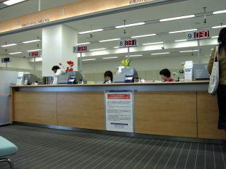 Bank080430