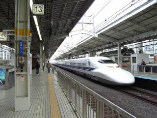 Journey080502_04