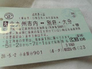 Journey080502_18
