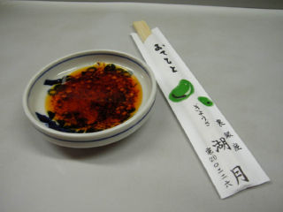 Gourmet080504_13