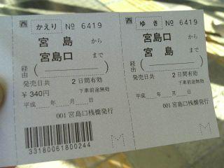 Journey080505_52