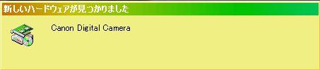 Ixy910080510