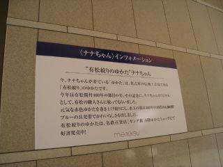 Journey080521_21