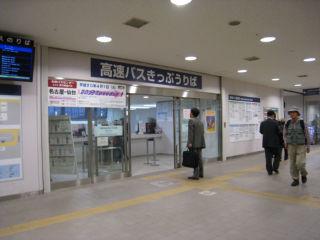 Journey080521_23
