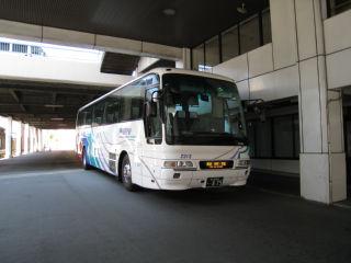Journey080521_29